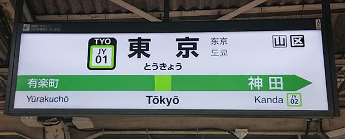 2020tokyo_01.jpg