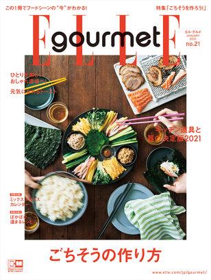 「ELLE gourmet」会長が取材協力しました