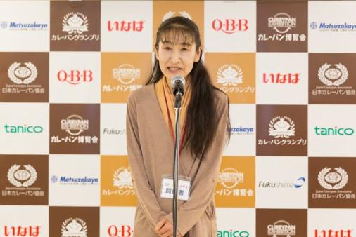 日本カレーパン協会会長辞任のお知らせ